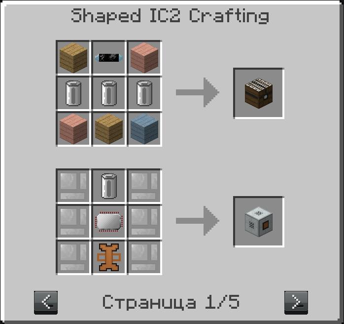 Craft как сделать крафт 293